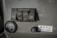 ER20 vezérlő-1